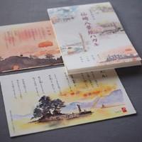 金子みすゞ仙崎八景絵ハガキ