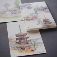 西の京 三都物語