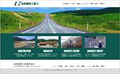 池田建設工業様ウェブサイト