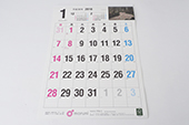 カレンダー(マルニ)